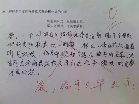 爆笑:小学生人意,脑洞大开让作文想不到!-年高14借读笑话哈尔滨办么中能图片