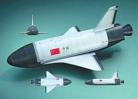 神龙空天飞机引发英美猜想 航天实力提升军事