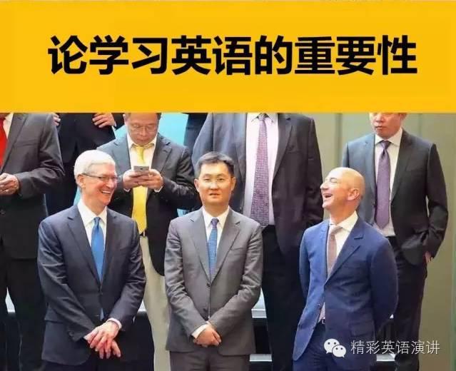 那些年<a href=http://www.whlidayuan.com/hangyezixun/821.html target=_blank class=infotextkey>出国留学</a> 因为中式英语闹的笑话! - 笑话