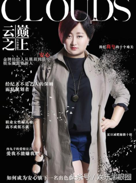 萌萌哒的捉妖师,还有尚未播出的《云巅之上》臧洪娜饰演女主角袁姗姗