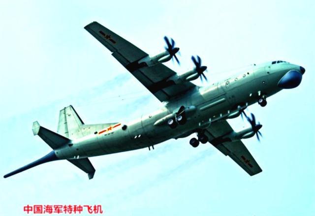 开什么玩笑:中国蛟龙600水上飞机能否改为会飞的反潜驱逐舰