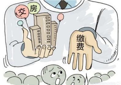 收房时应注意哪些财经?-问题-东方网v财经站乐高小镇图纸图片