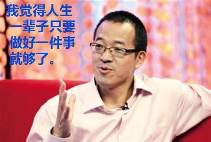 马云和俞敏洪 告诉你如何才能赚大钱 - 科技 - 东