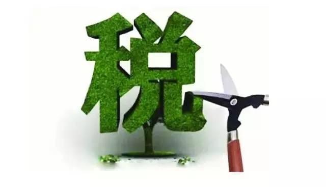 北京企业一定要看!2016年减免税统计调查工作