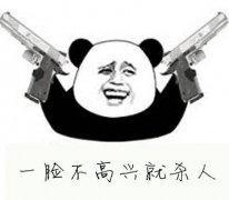 QQ群聊笑话馆长金表情点灯猩猩表情包装逼斗图包-必备-图片