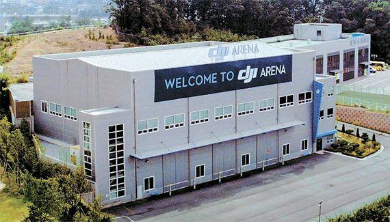 开拓韩国市场 大疆首次在韩开设室内飞行场 -