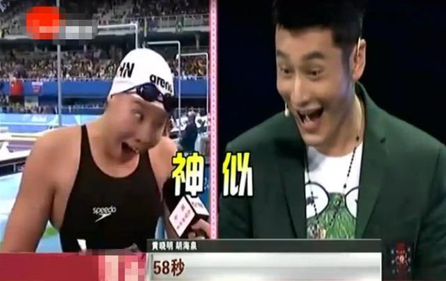 黄晓明再现1傅园慧魔性太表情图片放大表情包QQ经典版贾乃亮搞笑模图片