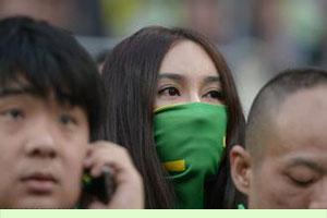 有一种信仰叫:北京国安 - 体育 - 东方网合作站