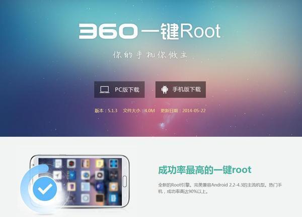 OPPO A59 手机照片误删怎么恢复 - 科技 - 东方