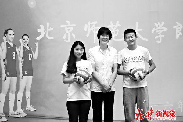 郎平曾于北师大攻读英语专业 如今回到母校成