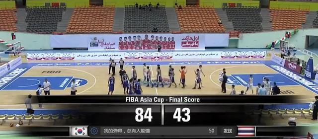 中国男篮豪取三连胜!韩国男篮大比分强势回应