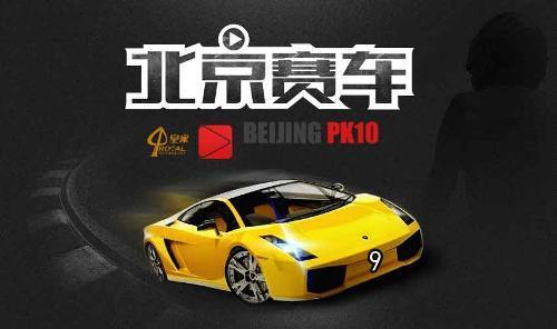 北京赛车Pk10大数据计划:提交中奖几率 - 体育