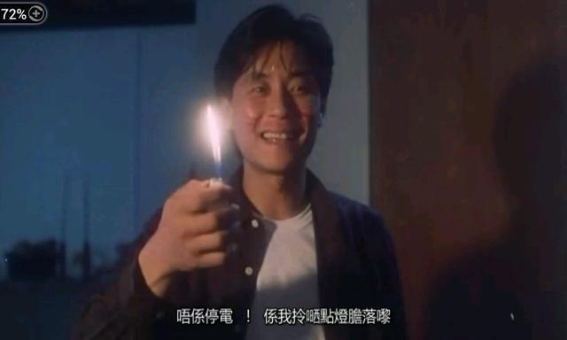 王杰电影全集_王杰唯一一部第一主角的电影,原来他不止歌唱的好,演技也不差