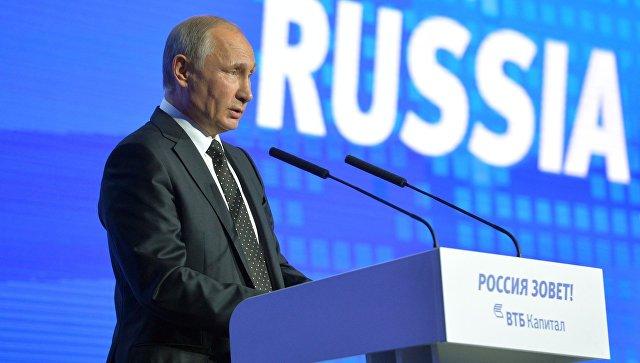 回应俄否决联合国涉叙草案:草案目的是恶化局