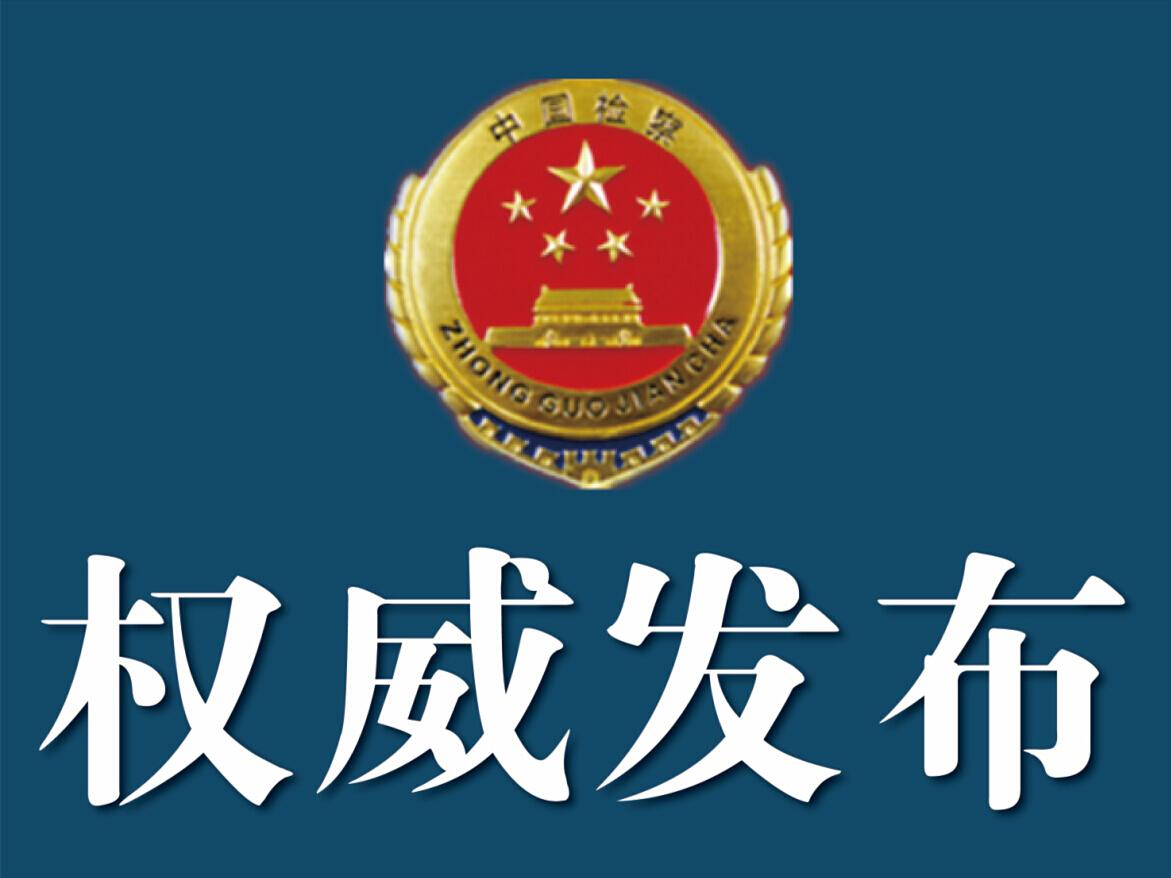 海南儋州:强化三项措施打击电信网络诈骗