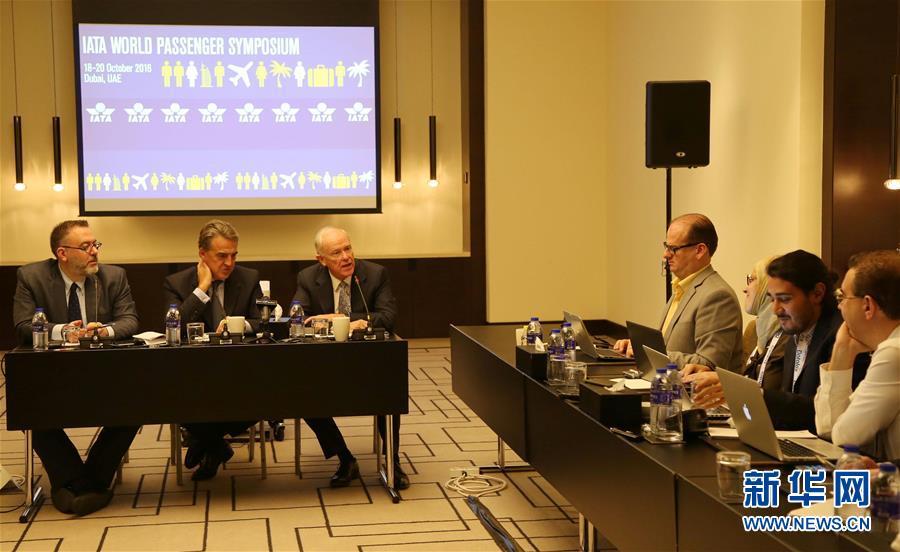 联酋航空总裁:一带一路助力全球航空运输业发