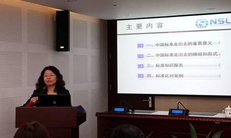汪滨:中外标准比对工作意义显著 - 财经 - 东方网