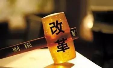 江苏省苏州市高度聚合信息 推行国地税联合征