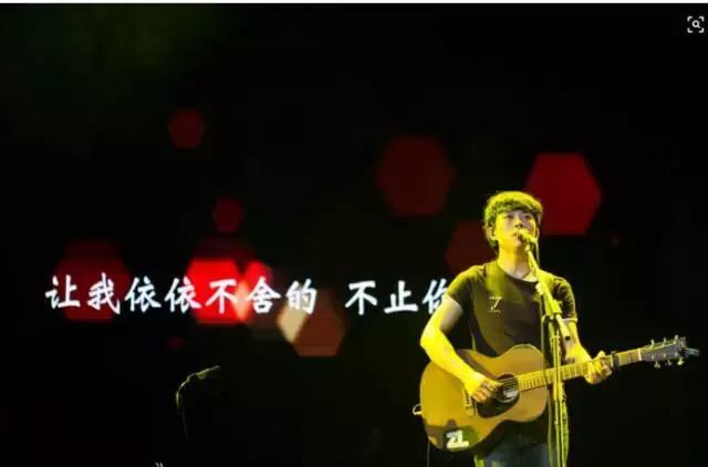 赵雷演唱会西安站,做一个温暖如初的人 - 娱乐