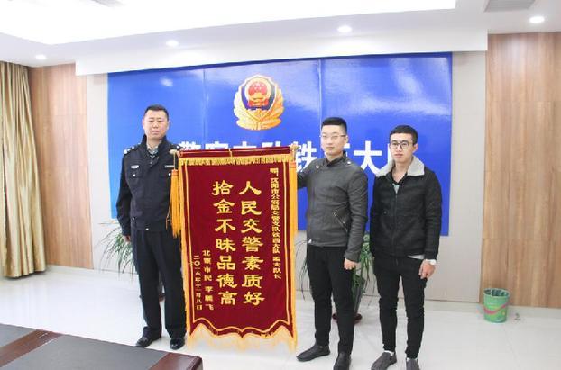 北国网讯 近日,沈阳市公安局交通警察局铁西大队副大队长孟祥海外出