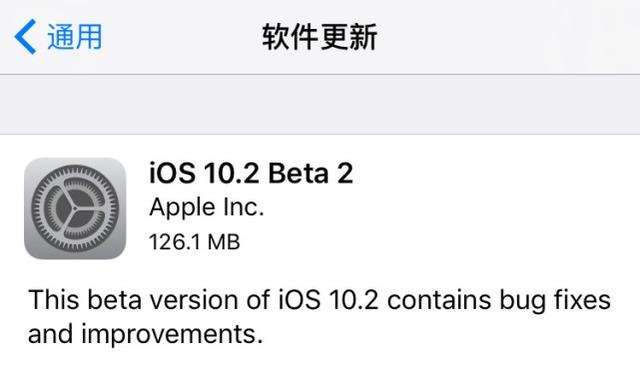 iOS10.2又呼救新功!SOS紧急增加功-科iphone6s保修卡图片