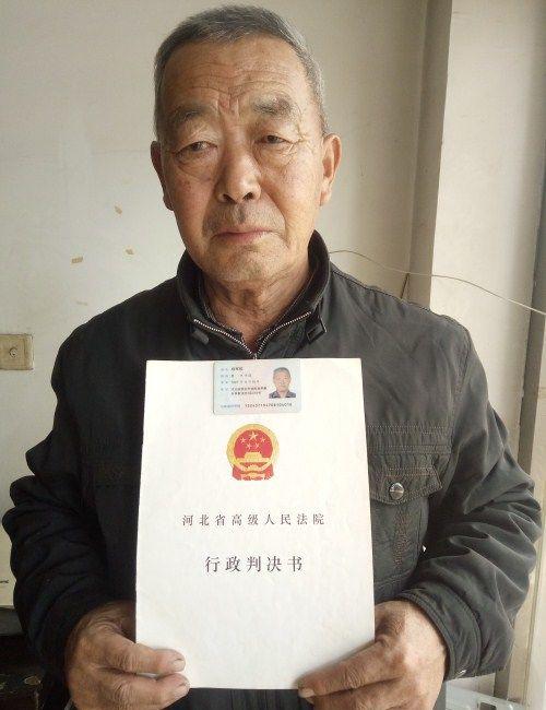 曲阳杨军校告国税局违法扣车18年终胜诉 索赔