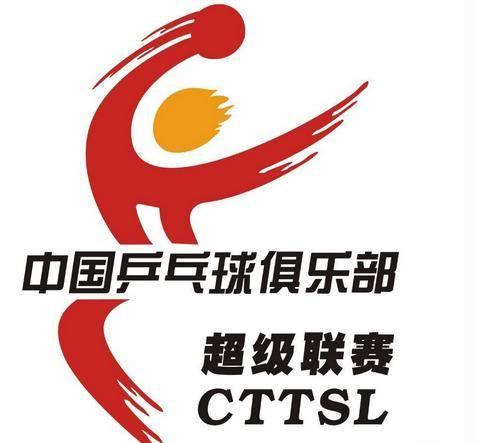 唐山中国乒乓球俱乐部超级联赛v联赛26日开战斗鸡中学17年高考成绩图片