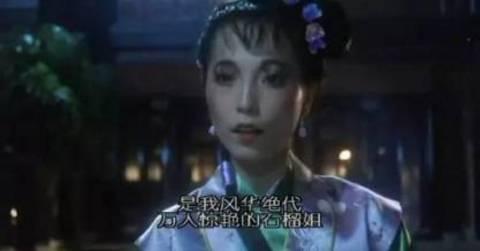她曾是林正英的旧爱,因星爷影片配角成名