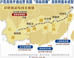 沪昆高铁12月28日通车 沪昆高铁最新线路图及站点一览