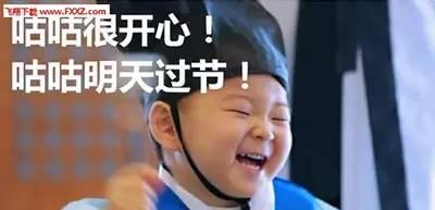 民咕咕:韩国小表情成了中国最流行胖子!-笑搞笑图cfgif图片