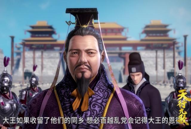 秦时明月丨四公子韩宇城府极深,他到底是在救