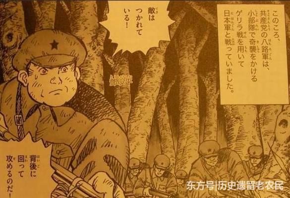 日本人的历史书太坑人!和我们想象的天差地别