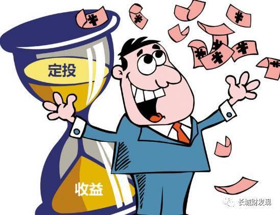 投资这几类基金要谨慎些,每月定投多少钱合适