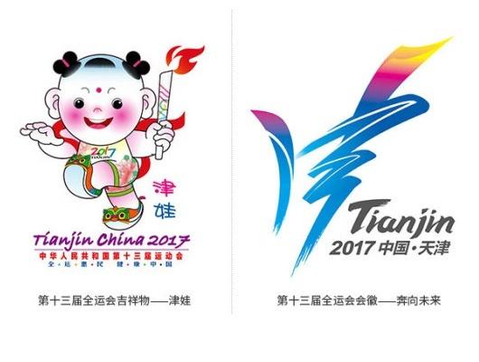 2017年天津全运会将首次设立5个群众性比赛项目