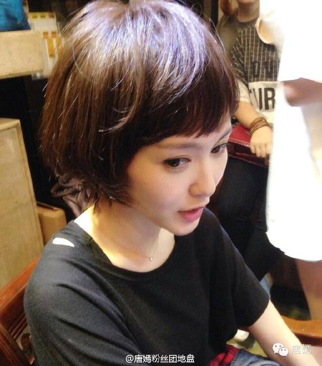 唐嫣为了罗晋剪一头短发,颜值大曝,再没人说她