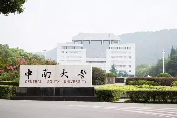 2016中国大学建筑学学科排行榜出炉,有你的母