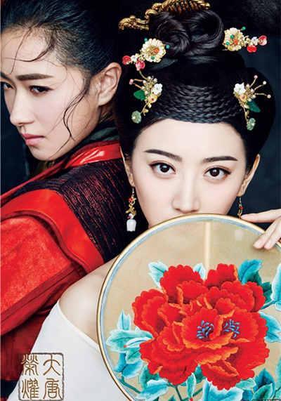 《大唐荣耀》和《武媚娘传奇》出自同款造型师