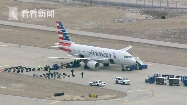 号早晨,美国航空公司一架客机,因安全问题紧急迫降密苏里州,圣路易斯