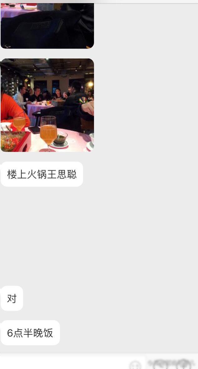 网友偶遇王思聪和张蒙在吃火锅是素颜?网友:图二难道不是豆得儿