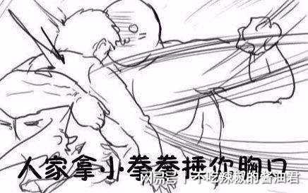 摩羯PK巨蟹,你不知道的渣男星座-星座-东方双鱼和双子座如何恋爱图片