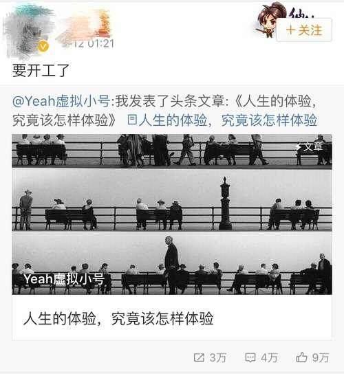 郑爽发布长微博被媒体盖章,是新团队为了郑爽