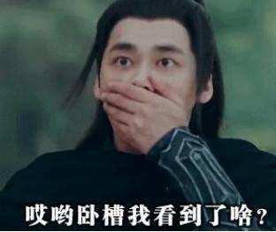 打脸刘强东,京东白条逾期率竟然是花呗的311倍