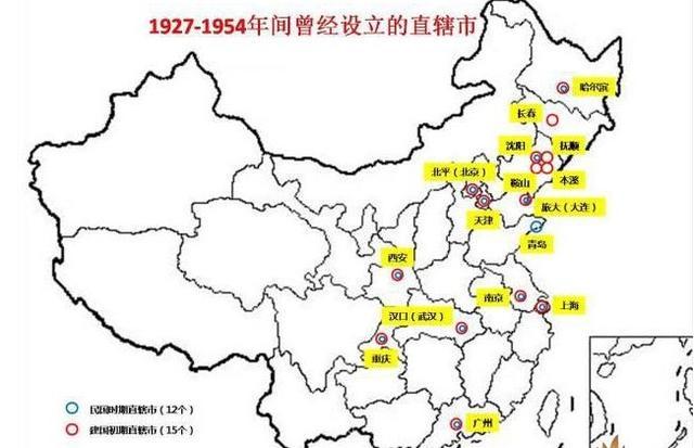 直辖市有哪几个_河南省直辖的市有哪些【相关词_河南将于2018年取消省