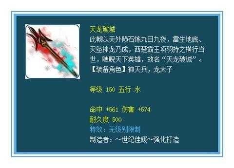 梦幻西游本周藏宝阁精选 最贵的一把枪50万还