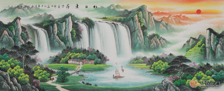 【图】客厅风水更好只是因为有了她—旭日东升山水画
