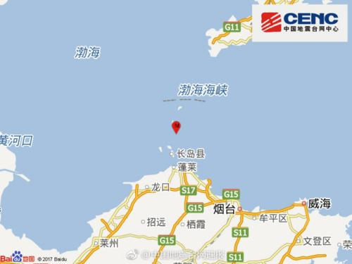 烟台长岛县海域发生3.7级地震:震源深度9000米