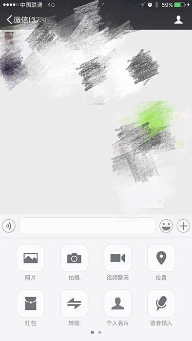 微信iOS新版语音输入变文字为何姗姗来迟?