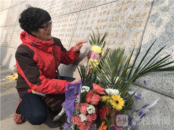 南京公祭1800多位遗体器官捐献者 最小捐献者