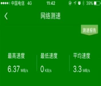 三大运营商4G移动网络测速对比 结果有点小意